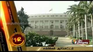 Speed News At 10PM (10/12/2013)