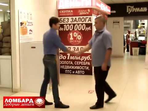 ООО - Деньги (займы) под залог ПТС