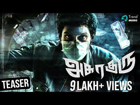 Asura Guru Tamil movie Latest Teaser