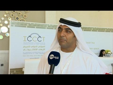 العرب اليوم - شاهد| سعي إماراتي لتوحيد موقف دولي يجرم الإرهاب الإلكتروني