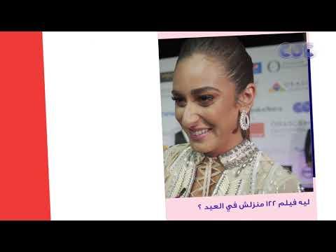 """أمينة خليل: """"الجونة السينمائي"""" أجمل من أي مهرجان آخر"""