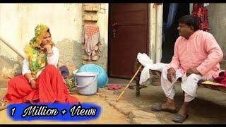 ताऊ बेरोजगार || Haryanvi Comedy || ताऊ ताई की नोक झोंक || Sant Cassette