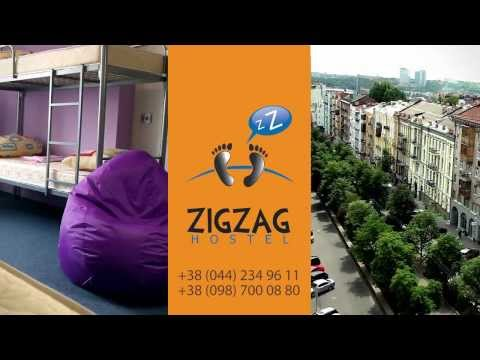 Video ZigZag Hostelsta