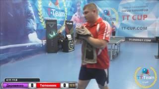 Деревянко А. vs Тютюнник А.