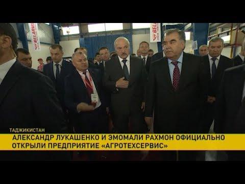 Итоги официального визита Александра Лукашенко в Таджикистан - DomaVideo.Ru