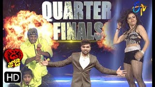 Dhee Jodi | Quarter Finals | 10th July 2019 | Latest Promo