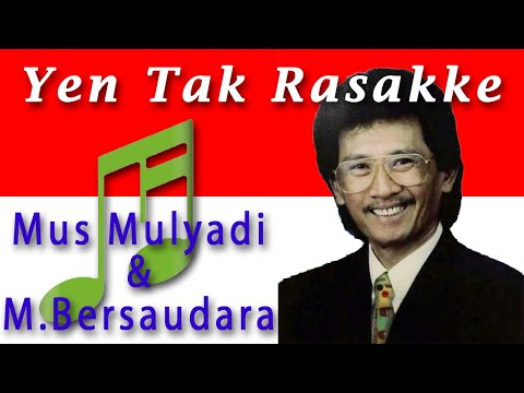 Yen Tak Rasakke – Mus Mulyadi & M.Bersaudara Live Show in Den Haag | 𝗕𝗮𝗻𝗸𝗺𝘂𝘀𝗶𝘀𝗶