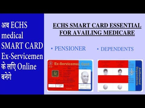 ECHS medical SMART CARD for Ex-Servicemen