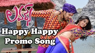Happy Happy Promo Song || Lovers Movie || Sumanth Aswin,Nanditha