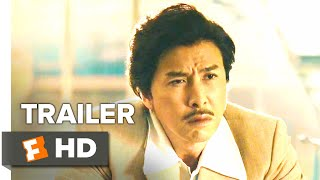 Nonton Chasing The Dragon Trailer  2  2017    Movieclips Indie Film Subtitle Indonesia Streaming Movie Download