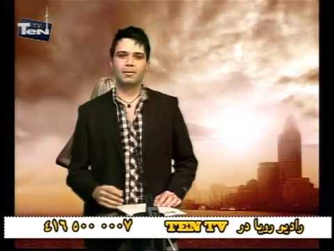 Radio Roya in TV Program 1 - Part 4