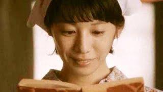 夏帆×東出昌大、2人の出会いがコミカルに/映画『ビブリア古書堂の事件手帖』6秒動画×2