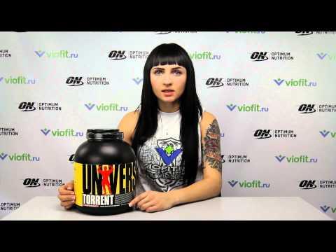 Universal Nutrition Torrent | Viofit.ru