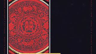 Made In China ringtone DJ Snake  Higher Brother
