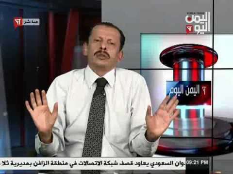 اليمن اليوم 20 12 2016