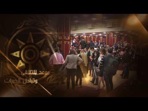 Arab Radio Festival and TV 18th Edition