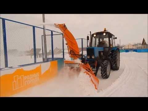 снегоуборочные трактора мтз 80 видео есть американской традиции