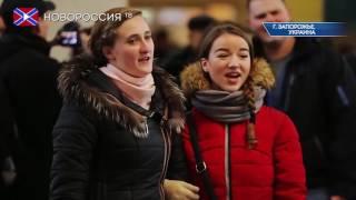 """Донецк подхватил песенный флешмоб, спев """"Подмосковные вечера""""!"""