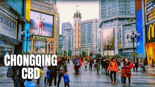 A walk through ChongQing's CBD (JieFangBei)