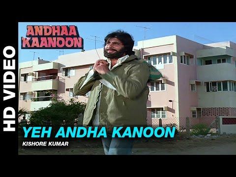 Video Yeh Andha Kanoon - Andha Kanoon | Kishore Kumar | Amitabh Bachchan & Hema Malini download in MP3, 3GP, MP4, WEBM, AVI, FLV January 2017