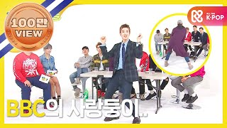 Video 주간아이돌 - (Weeklyidol EP.244) Block B K-POP Girl group cover dance battle MP3, 3GP, MP4, WEBM, AVI, FLV November 2017