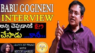 Video Humanist Babu Gogineni Controversial Interview #2   Mann ki Baath with Swapna   TVNXT MP3, 3GP, MP4, WEBM, AVI, FLV April 2019