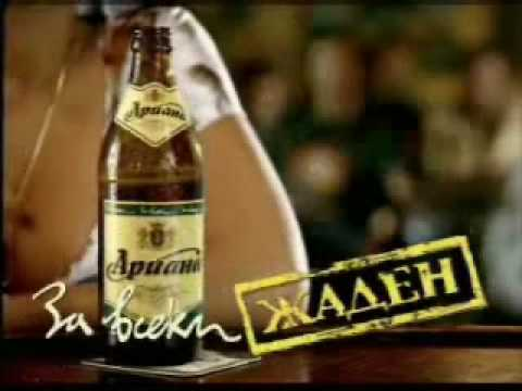 Funny Beer Commercials