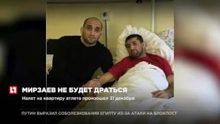 Расул Мирзаев не сможет бороться ближайшие полгода