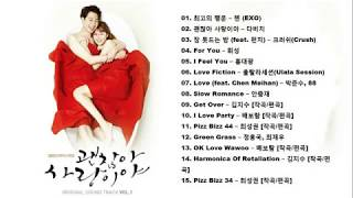 Video [Full Album] Ost. It's okay. That's love Vol.1 MP3, 3GP, MP4, WEBM, AVI, FLV Mei 2018
