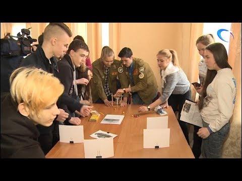Новгородцы стали участниками Всероссийского исторического квеста, посвященного годовщине Сталинградской битвы