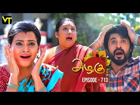Azhagu - Tamil Serial | அழகு | Episode 713 | Sun TV Serials | 26 March 2020 | Revathy | Vision Time