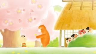 『なかよしこけし』アニメーション制作しました!