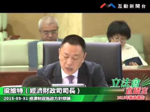 財政經濟領域 第七組 唐曉晴 林香生 ...