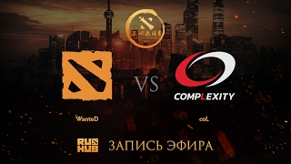Wanted vs CoL, DAC 2017 NA Quals, game 1 [Jam, LightOfHeaveN]