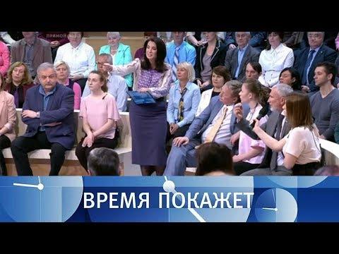 Сколько весит украинская правда Время покажет. Выпуск от 13.06.2018 - DomaVideo.Ru