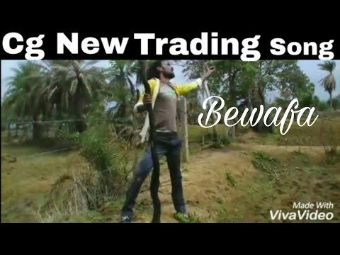 Video Bewafa cg best song download in MP3, 3GP, MP4, WEBM, AVI, FLV January 2017