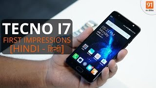 Tecno is debuting in India with a range of smartphones, and the i7 is its most loaded offering. Priced at Rs 14999, it offers a 5.5-inch FHD display, octa-core ...