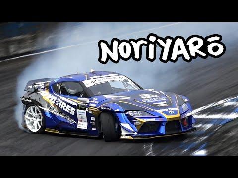 V8 turbo Supra drift at D1GP Ebisu Circuit