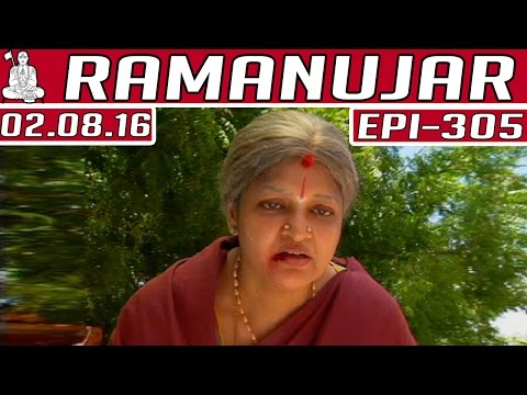 Ramanujar-Epi-305-02-08-2016-Kalaignar-TV