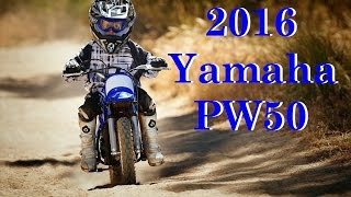 10. 2016 Yamaha PW50 : Fully Automatic Transmission