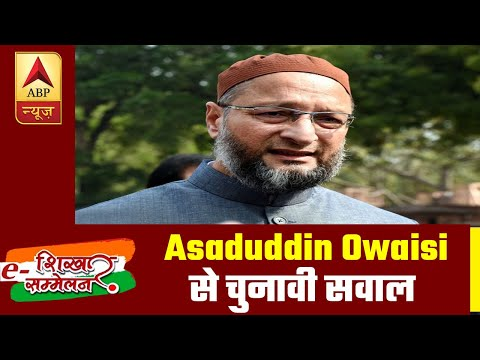 Asaduddin Owaisi Attacks BJP, Says They Do Not Want Nitish Kumar To Be CM | e-Shikhar Sammelan
