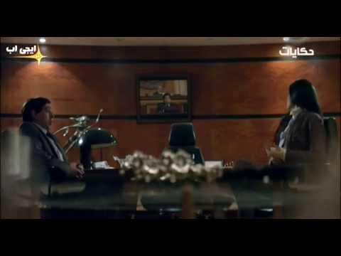 Ma3 Sabk El Esrar EP11 CoPeN (видео)