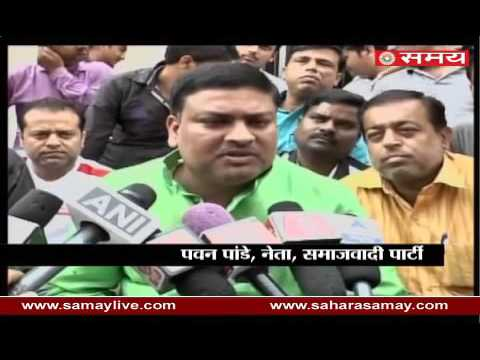 Pavan pandey on Expelled from Samajwadi party by Shivpal Yadav