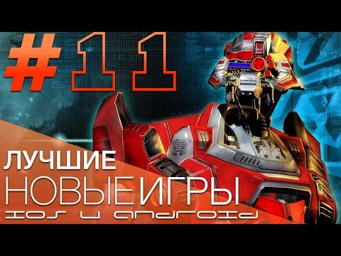 [№11] Лучшие новые игры для iOS и Android: Space Rangers, Samorost 3, Submerged и другие