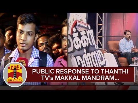 Public-Response-to-Thanthi-TVs-Makkal-Mandram--Thanthi-TV