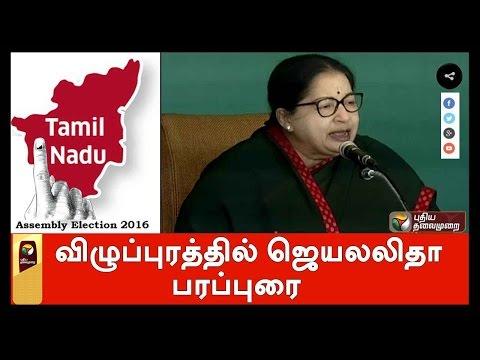 Jayalalithaa-speech-at-election-campaign-in-Villupuram-Part-II