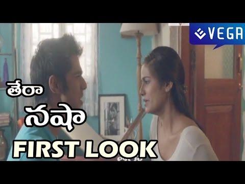 Poonam Pandeys Tera Nasha Telugu Movie First Look