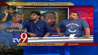 Video Kathi Mahesh Vs. attackers Satish & Nani - TV9 MP3, 3GP, MP4, WEBM, AVI, FLV Mei 2018