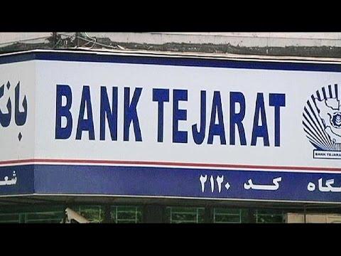 Ιράν: επιστροφή στο παγκόσμιο χρηματοπιστωτικό σύστημα – economy