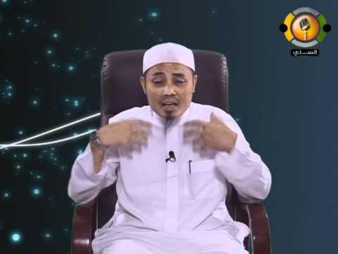 Akhlak Kepada Allah حسن الخلق مع الله – اندونيسي